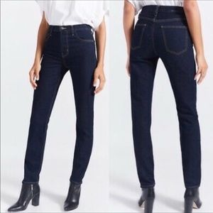 NWT GAP Always Skinny Fly Front Blue Jeans